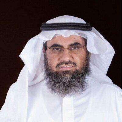 د.محمد بن عبدالله بن محمد المحيميد
